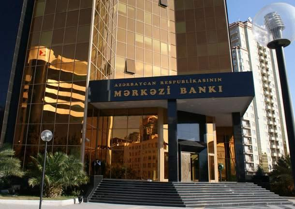 Monetary conditions in Azerbaijan becoming anti-inflationary – Central Bank