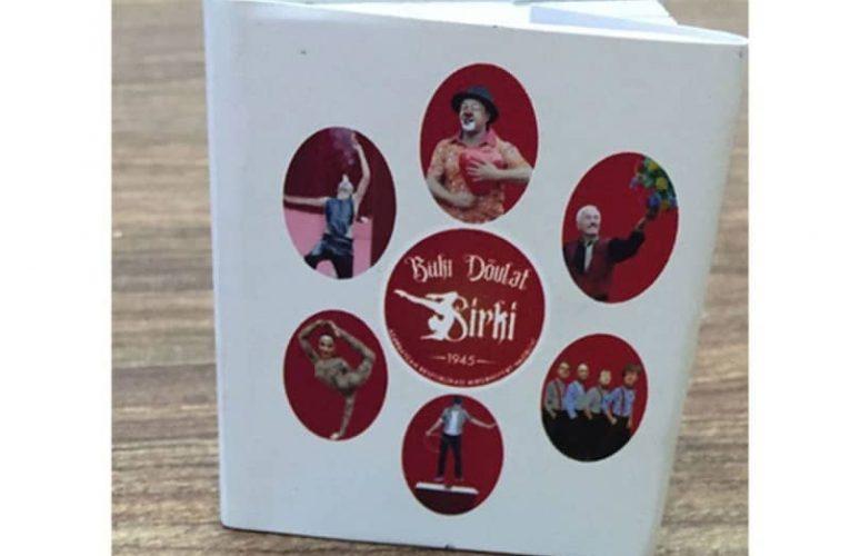 Baku State Circus publishes book
